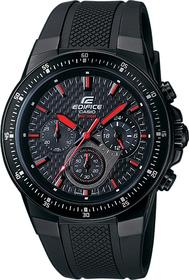 Casio EF 552PB-1A4 EDIFICE
