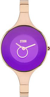 Storm Ola RG Purple